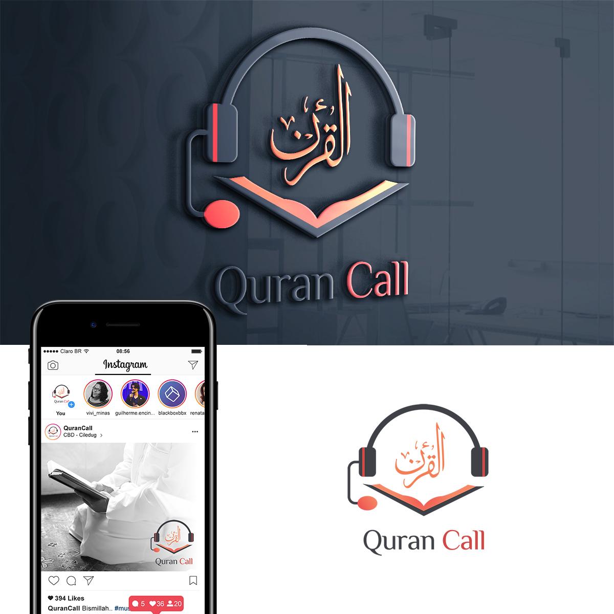 Logo   quran call 5cb9e46a17