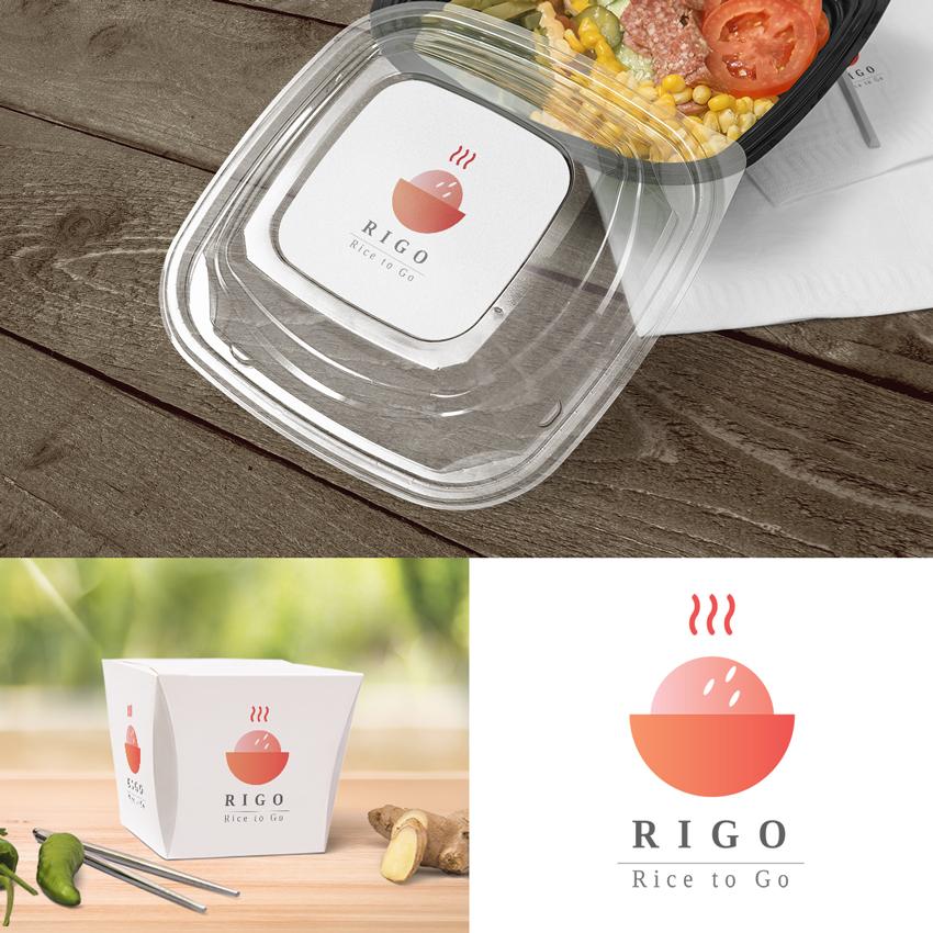 Logo   rigo fe018bce7c